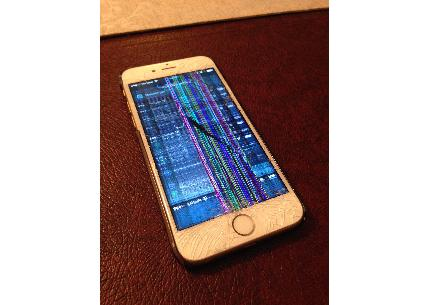 DENVER SHATTERED SCREEN REPAIR SERVICE CO.